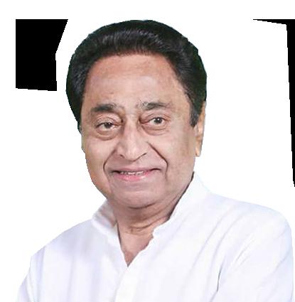 Shri Kamal Nath